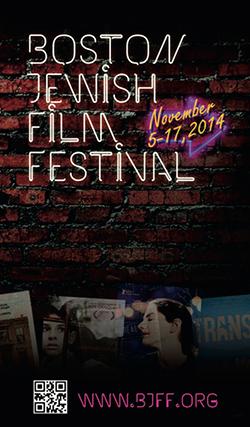 2014 BJFF Festival Catalog
